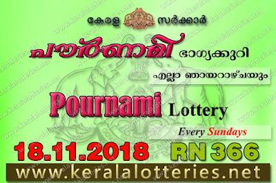 "keralalotteries.net, keralalotteriesresults.in, ""kerala lottery result 18 11 2018 pournami RN 366"" 18th November 2018 Result, kerala lottery, kl result, yesterday lottery results, lotteries results, keralalotteries, kerala lottery, keralalotteryresult, kerala lottery result, kerala lottery result live, kerala lottery today, kerala lottery result today, kerala lottery results today, today kerala lottery result, 18 11 2018, 18.11.2018, kerala lottery result 18-11-2018, pournami lottery results, kerala lottery result today pournami, pournami lottery result, kerala lottery result pournami today, kerala lottery pournami today result, pournami kerala lottery result, pournami lottery RN 366 results 18-11-2018, pournami lottery RN 366, live pournami lottery RN-366, pournami lottery, 18/11/2018 kerala lottery today result pournami, pournami lottery RN-366 18/11/2018, today pournami lottery result, pournami lottery today result, pournami lottery results today, today kerala lottery result pournami, kerala lottery results today pournami, pournami lottery today, today lottery result pournami, pournami lottery result today, kerala lottery result live, kerala lottery bumper result, kerala lottery result yesterday, kerala lottery result today, kerala online lottery results, kerala lottery draw, kerala lottery results, kerala state lottery today, kerala lottare, kerala lottery result, lottery today, kerala lottery today draw result"