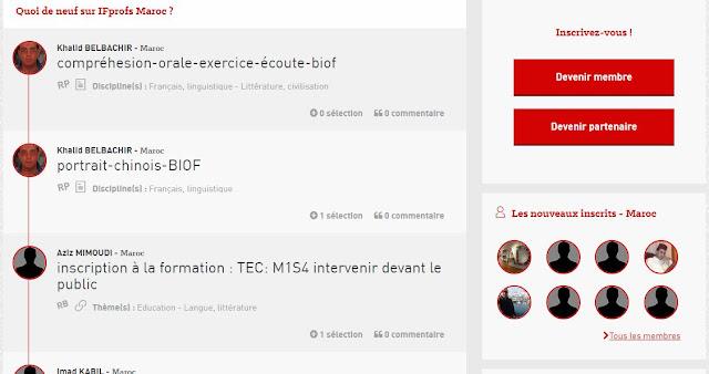 مسطحة IF profs لأساتذة اللغة الفرنسية Le réseau social de l'éducation en français