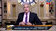 برنامج العاشره مساء حلقة الثلاثاء 10-1-2017 مع وائل الابراشى