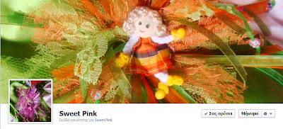 Εlena Ni ή Sweet Pink