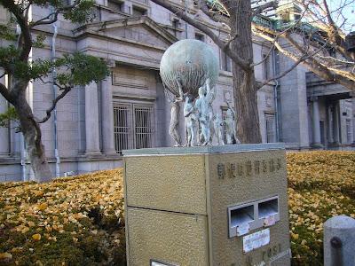 日本銀行大阪支店前にあった郵便ポス『郵便は世界を結ぶ』