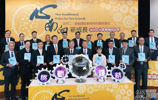 降低企業新南向風險 經長:推動開發臺灣產業園區