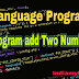 C program to perform addition, subtraction, multiplication