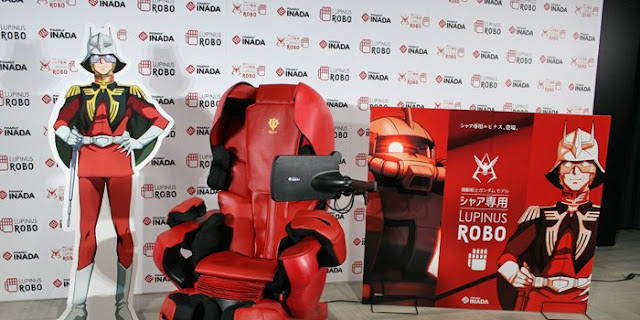 Char Aznable Cockpit Japanese Massage Chair - Lupinus Robo