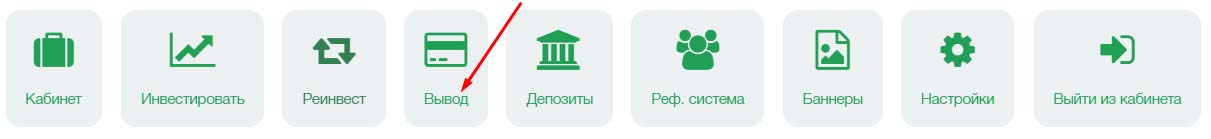 Регистрация в WorldCash 5