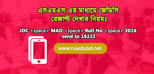 JDC and JSC Result sms format 2018