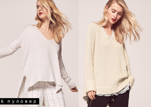 Белый и кремовый свободный свитер из хлопка