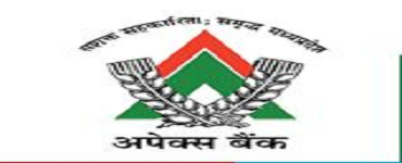 MP Cooperative Bank Recruitment Exam 2017