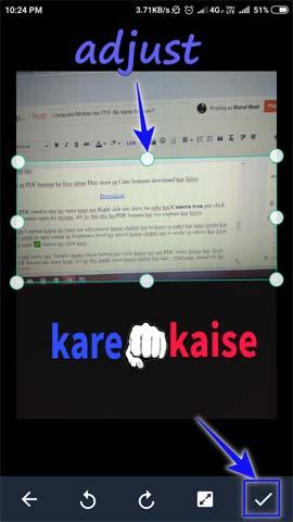 image-adjust-kare