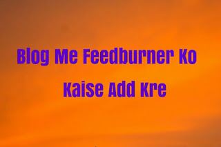 Feedburner Ko blog me kaise Add kre