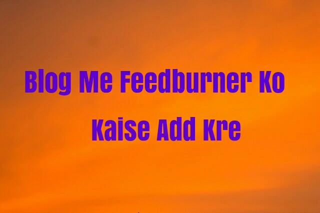 Blog Me Feedburner Ko kaise Add kre