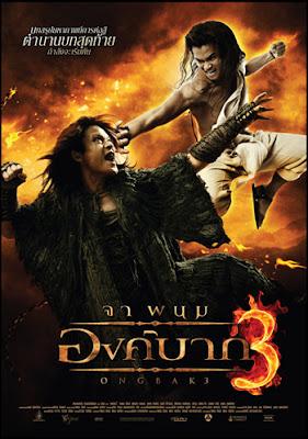 Ong Bak 3 (2012) องค์บาก 3