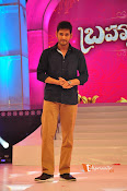 Brahmotsavam Audio Launch Set2-thumbnail-11