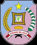 Logo Lambang CPNS Kab Kabupaten Konawe Selatan (KONSEL)