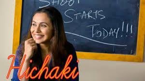 हिचकी मूवी की कहानी hichki movie review & Trailer in hindi