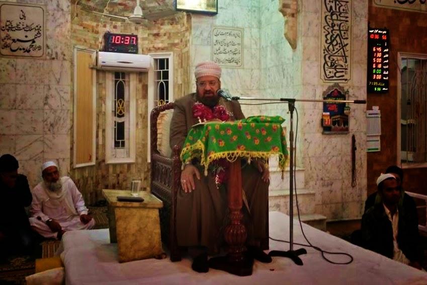 annual giyaarween shareef masjid gulzaar e habeeb speech allama kokab noorani okarvi