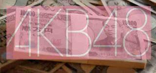 gaji member akb48 tertinggi