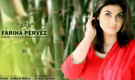 New Pakistani Songs 2016 Sarakti Jaye Hai Rukh Say Naqab by Fariha Pervez Latest Music Video
