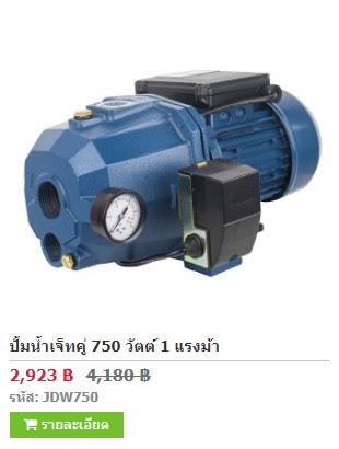 JDW750