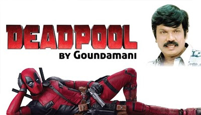 Dead Pool by Goundamani – South Indianized Trailer