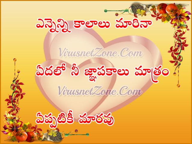 Real Heartbreaking love quotes in Telugu images,real love ...