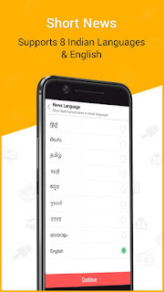 Way2SMS-v4.05-AdFree-Modded-Send-Free-SMS-Texts-(India-Only)-APK-Screenshot-www.apkfly.com