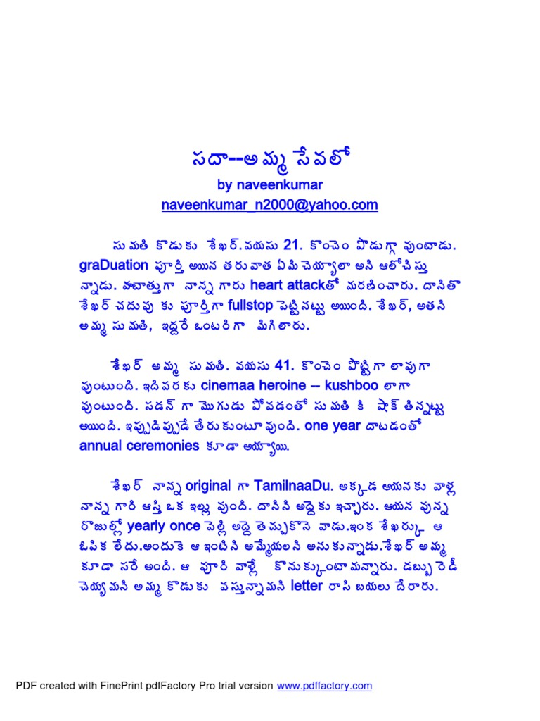 Telugu Sex Pdf - Scribd India-1399