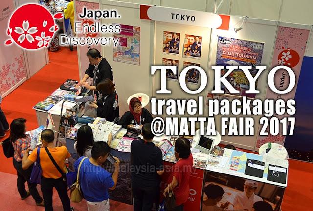 Matta Fair 2017 Tokyo Packages