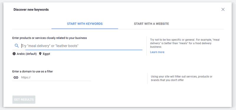 اداة keyword planner للبحث عن الكلمات المفتاحية لكتابة مقال متوافق مع السيو