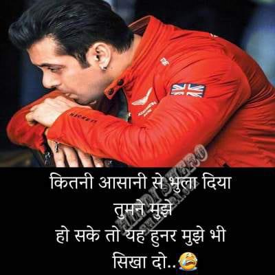 2 Line Heart Touching Shayari in Hindi