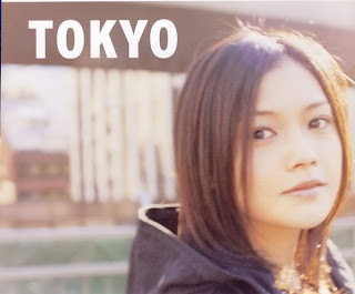 YUI YOSHIOKA - TOKYO Lyrics Romaji & Terjemah Indonesia