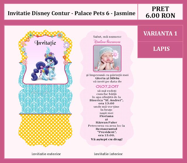 invitatii botez contur Palace Pets 6