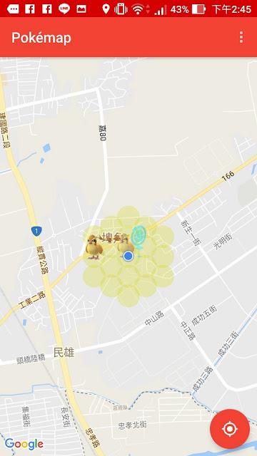 Screenshot 20160924 144549 - PokeMap - 全世界各地都通用的精準寶可夢雷達!補給站、道館以及寶可夢消失的時間通通可以查