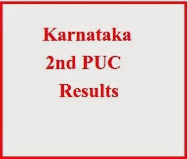 puc-results-2016-karnataka-2nd-puc-results-2016