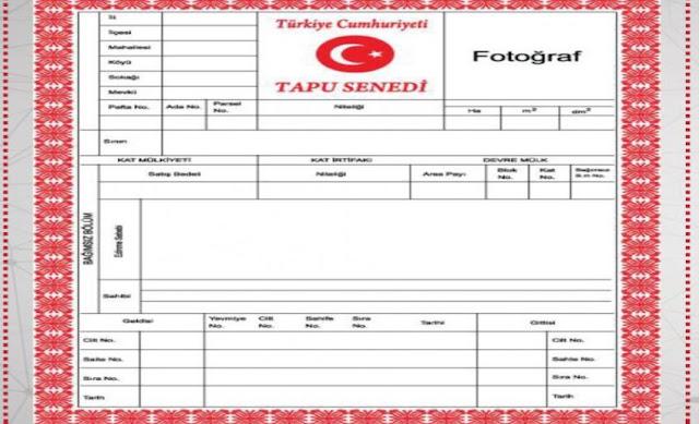 """تخفيض رسوم تسجيل """"الطابو"""" في تركيا"""