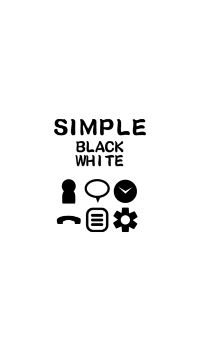 SIMPLE black×white
