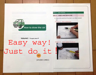 https://www.etsy.com/jp/listing/481567515/how-to-draw-the-car-zi-dong-chwo-miaoku?ref=shop_home_active_3
