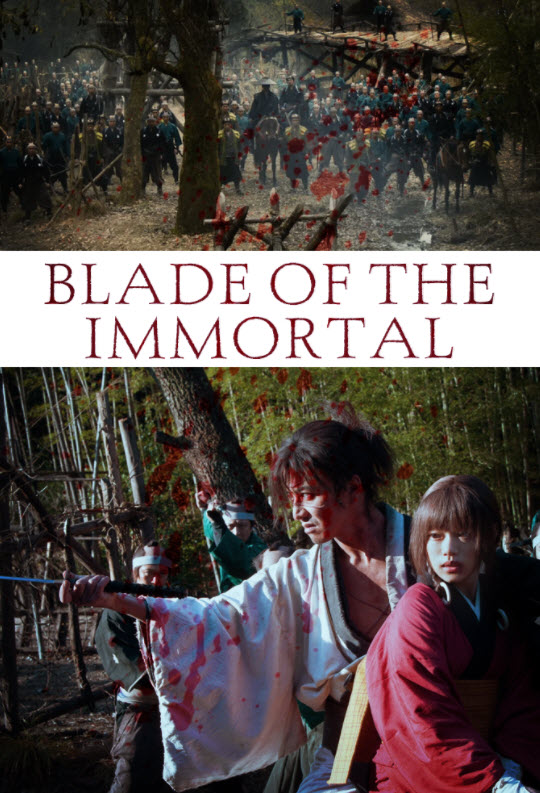 Film Blade of the Immortal 2017