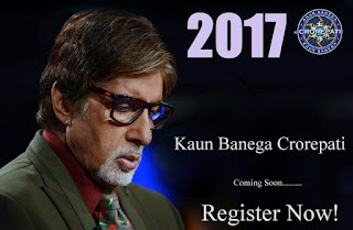 KBC 2017 Auditions and Online Registration