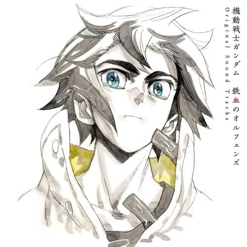 横山克 - 機動戦士ガンダム 鉄血のオルフェンズ Original Sound Tracks