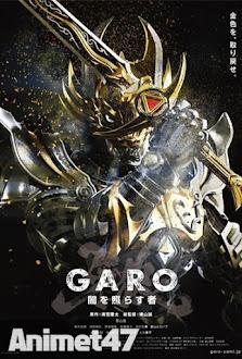 Garo: Guren no Tsuki -Garo Season 2 -  2015 Poster