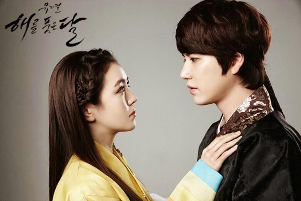 Dramas kyuhyun seohyun dating