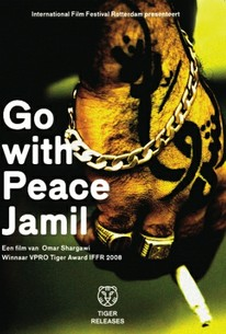 Go with Peace Jamil (2008) DVDRip ταινιες online seires oipeirates greek subs