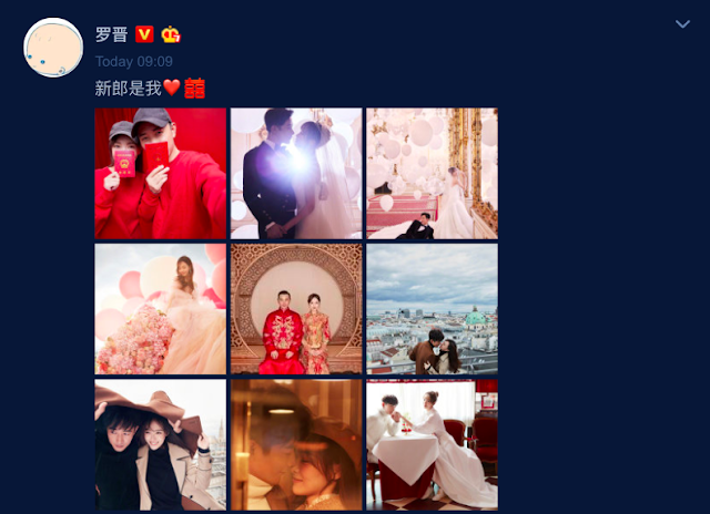 Luo Jin Tang Yan married Oct 28