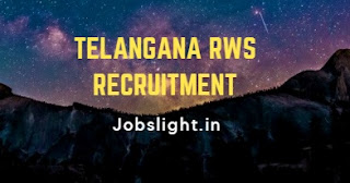 Telangana RWS Recruitment 2017