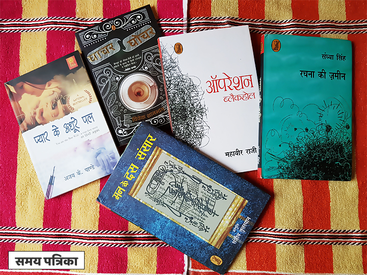 best hindi books vani prakashan