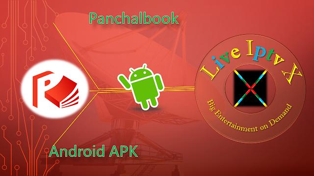 Panchal book APK