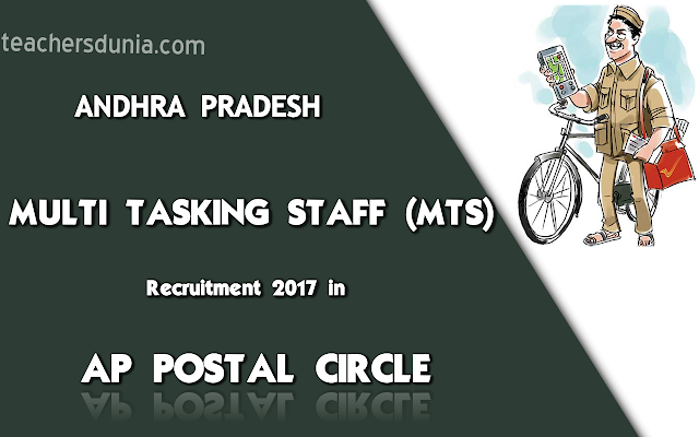AP-Postal-Circle-MTS-Recruitment-Notification-2017
