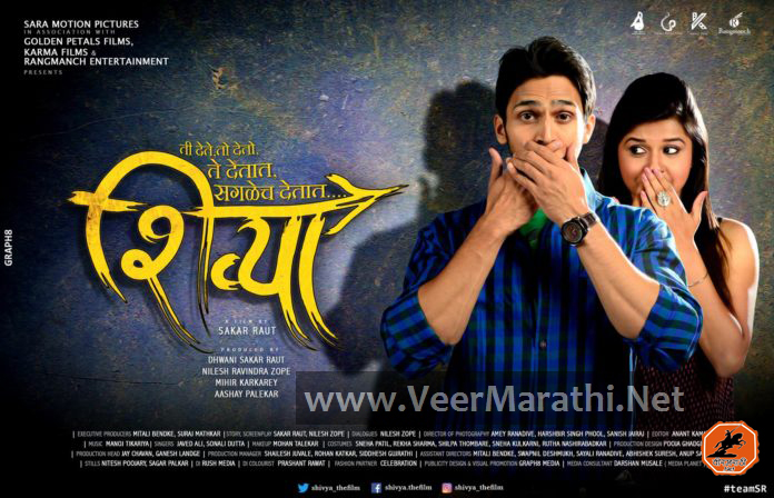 Planes marathi movie download