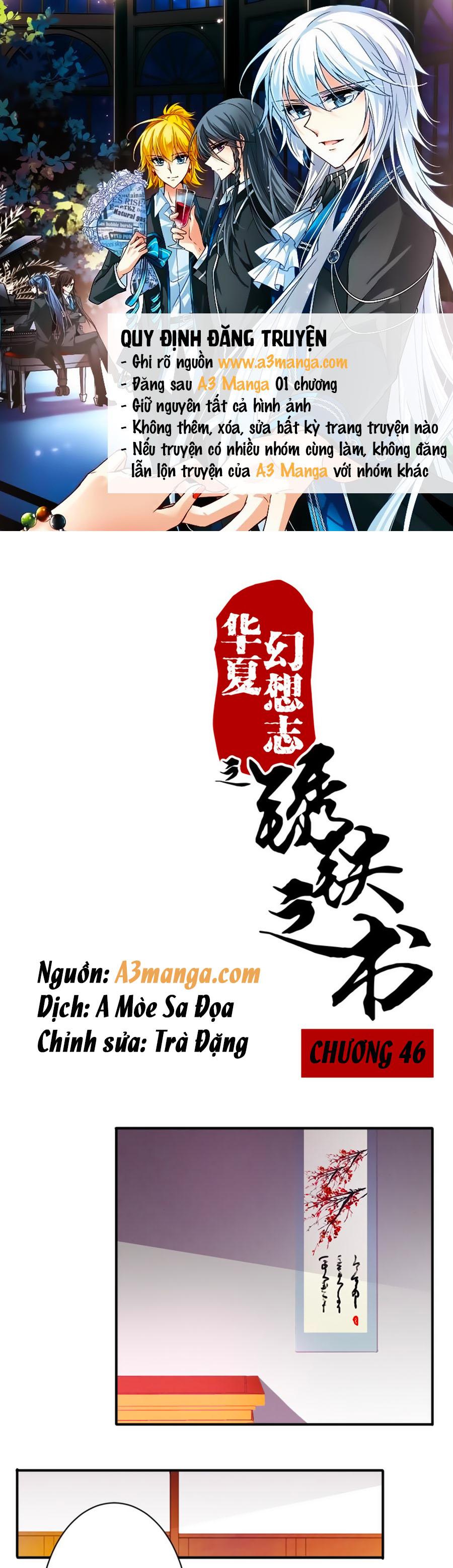 Tú Thiết Chi Thư Chap 46 - Next Chap 47